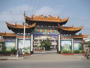 Yunnanese Temple in Mandalay