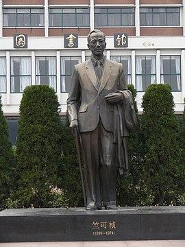 聚焦抗戰中的大學:浙江大學烽火煉就求是魂