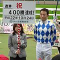 Yusuke-Fujioka20101024.jpg