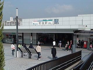 Zengo Station Railway station in Toyoake, Aichi Prefecture, Japan
