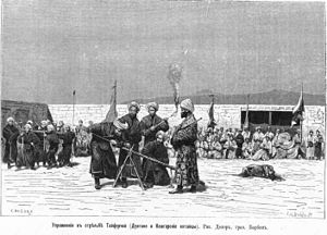 Dungan Revolt (1862–77) - Yakub Beg's Dungan and Han Chinese taifurchi (gunners) take part in shooting exercises.