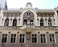 Zgrada u ulici Kralja Petra 39.jpg