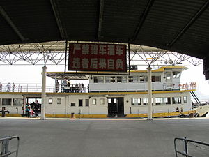 Zhongshan11-Ship.jpg