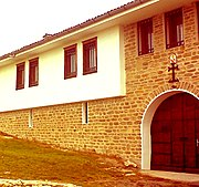 Zlatna Llivada Monastery st Atanasii