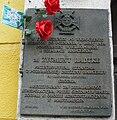 Zygmunt Radtke Plaque Poznan.JPG