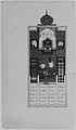 """Bahram Gur in the Blue Pavilion"", Folio from Khamsa (Quintet) of Nizami MET 264446 1997.295.B.jpg"