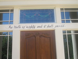 "Malouf Abraham Jr. - ""The truth is mighty and it shall prevail"", inscription on door of Citadel Garden"