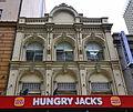 (1)Pitt Street building Sydney.jpg