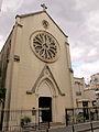 Église Sainte-Rita de Paris 19.jpg
