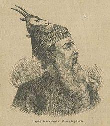 Đurađ Kastriota (Skenderbeg)