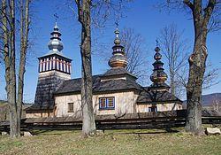 Świątkowa Mała, cerkiew, widok od południa.jpg