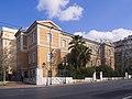 Κτίριο Κωστή Παλαμά 6638.jpg