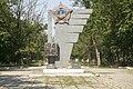 Багерово. Братская могила советских воинов 41-45. Парк.jpg