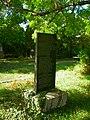 Братська могила радянських воїнів Симферополь 1.jpg