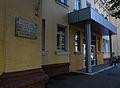 Будинок в якому на поч. 1918–1919 рр. працювала Жит. Рада робітничих селянських і солдатських депутатів.jpg