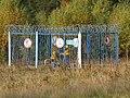 Вентильная арматура газопровода - panoramio.jpg
