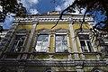 Вище початкове училище ім. Олександра ІІ 0616.jpg