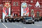 Военный парад на Красной площади 9 мая 2016 г. (352).jpg