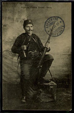 "Stevan Nedić-Ćela - ""Vojvoda Stevan Nedić–Ćela"", postcard dated 1913, from Aleksinac"
