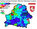 Выбары Прэзыдэнта Беларусі 1994. Пераможцы па раёнах.png