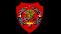 Герб Дальневосточной Республики.png