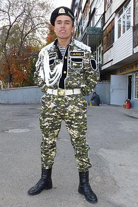 Форма камуфляж военный магазин