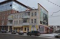 Дом доходный Васильевых (Республика Башкортостан, Уфа, улица Ленина, 66).JPG