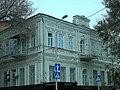 Доходный дом П.П.Афончиковой Пушкинская,91.jpg
