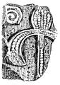 Елемент з ротонди святого Василія, Володимир.png
