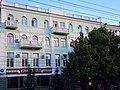 Здание с размещением торговых, админ и жилых помещений - Садовая,38.jpg