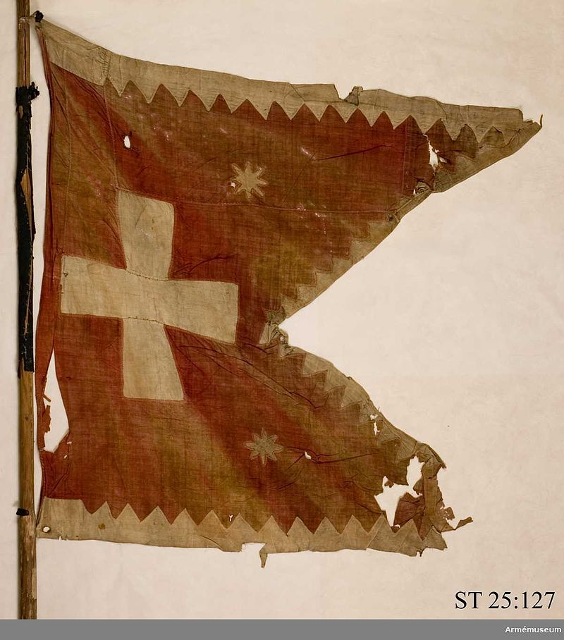 Козацький прапор, 1651 р. 21.jpg