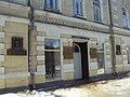 Комплекс казарм губернского батальона, где жил художник Врубель; Учебный корпус.jpg