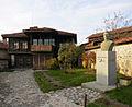 Къща-музей Георги Бенковски.jpg