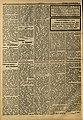 Луч № 26 (газета, 16 октября 1912).jpg