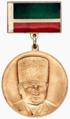 Медаль «Ахмат-Хаджи Кадыров».png