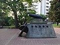 Монумент «Пушка и якорь» (рядом с библиотекой им. Пушкина).jpg