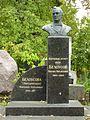 М.М. Белоусова могила.jpg