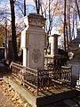 Надгробие Ломоносову.jpg