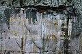 Надпись на скале в честь Николая I и Александра II.jpg