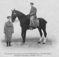 Наследник Цесаревич Алексей Николаевич и Великий Князь Дмитрий Павлович.png