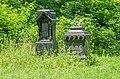 Новгород-Сіверський. Могили на єврейському кладовищі.jpg