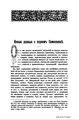 Новые данные о первом Самозванце -Русская старина. Том XCVII. 1899. Выпуски 1-3-.pdf