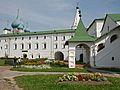 Палаты Архиерейские, Кремль.jpg