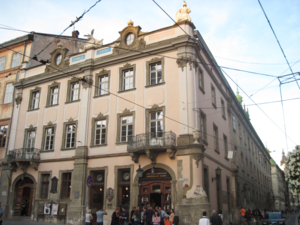 Prosvita - The Prosvita Society was headquartered at Lubomirski Palace, Lviv