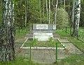 Памятник деревня Гута Рогачёвский район.jpg