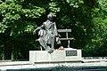 Памятник поэту и художнику(жаль заполитизированому) - panoramio.jpg