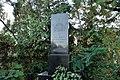 Пам'ятник воїнам- односельчанам, Кладовище смт. Клевань, вул. Б. Хмельницького.jpg