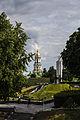 Парк Слави 01.jpg