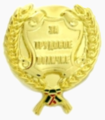 Почётный знак «За трудовое отличие» (Чечня).png