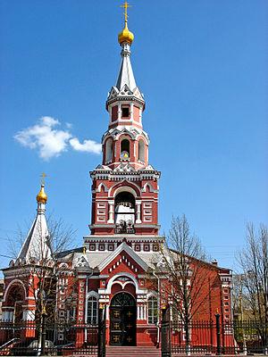 Kamianske - Image: Свято Миколаївський собор